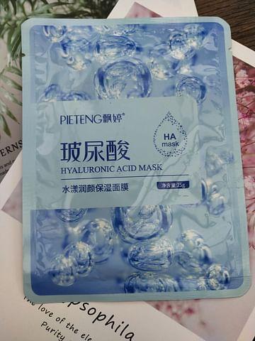 Увлажняющая тканевая маска с гиалуроновой кислотой, 25мл PIETENG