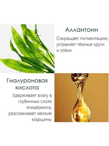 Патчи гидрогелевые натуральные, с гиалуроновой кислотой и аллантоином, увлажняющие BAIZTON