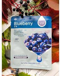 Маска с ягодами Черники и экстрактом Гамамелиса для чувствительной кожи Rorec