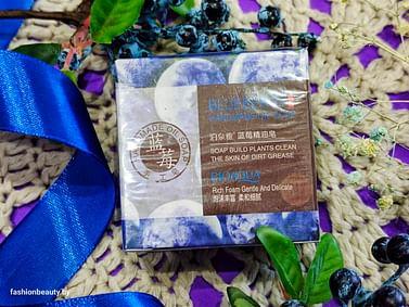 Натуральное мыло ручной работы с экстрактом черники BlueBerry Natural Oil Soap, 100 гр. Bioaqua