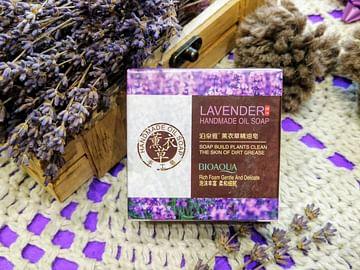Натуральное мыло ручной работы с экстрактом лаванды, 100 гр. Bioaqua