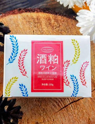 Ночная маска для интенсивного восстановления кожи с экстрактом риса и вина Wine Cellar Soft Skin Sleep Is Mask,120 гр. CAHNSAI