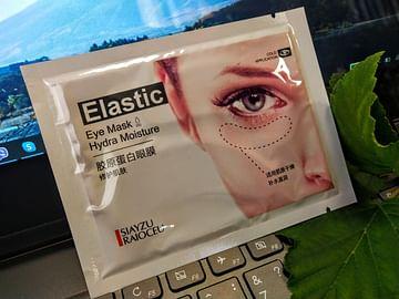 Коллагеновые гидрогелевые патчи с фиброином шелка и гиалуроновой кислотой Elastic Eye Mask SIAYZU RAIOCEU