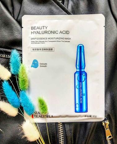 Увлажняющая маска для лица с гиалуроновой кислотой Hyaluronic Acid Hydrating Mask SIAYZU RAIOCEU