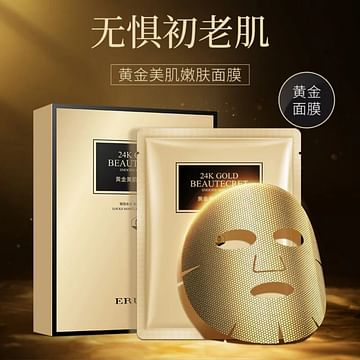 Восстанавливающая маска 24К Gold Beautecret Smooth Skin Mask ERUYN