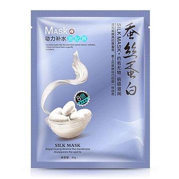 Увлажняющая тканевая маска для лица с протеинами шелка One Sprinq