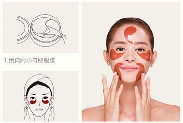 Гидрогелевые патчи для кожи вокруг глаз с змеиным пептидом Snake Venom Polypeptide Essence Eye Mask (60шт) CZIRAN