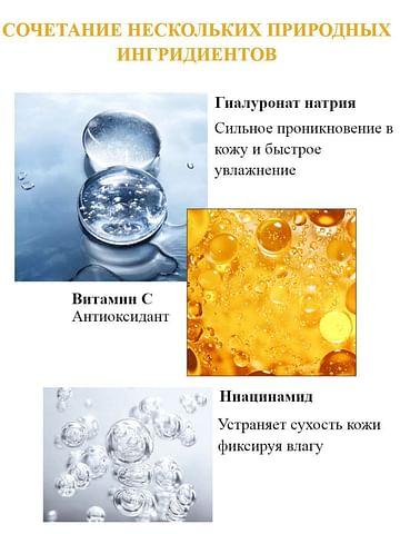 Антиоксидантные гидрогелевые патчи с витамином С, 60шт LANBENA