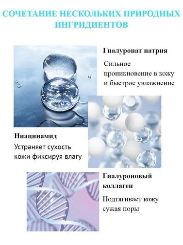 Увлажняющие гидрогелевые патчи с гиалуроновой кислотой, 60шт LANBENA