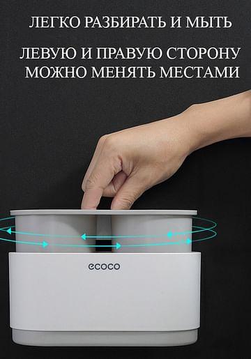 Держатель для фена Ecoco
