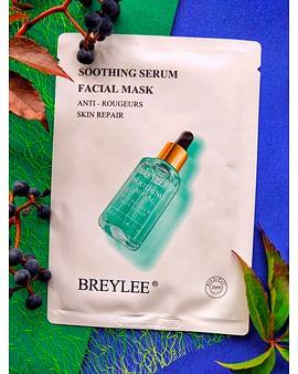 Восстанавливающая и увлажняющая тканевая маска с ухаживающей сывороткой для чувствительной кожи, склонной к покраснениям, 25 мл. BREYLEE