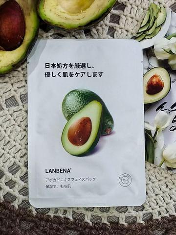 Тканевая маска для лица Avocado Facial Mask с экстрактом авокадо 25 мл LANBENA