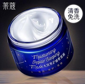Ночная увлажняющая восстанавливающая маска Moisturizing Repair Sleeping Mask 110 g LAIKOI
