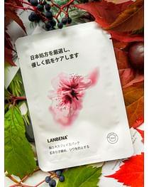 Глубокоувлажняющая осветляющая тканевая маска для лица с гексапептидом, экстрактом цветов вишни и облепиховым маслом 25 гр LANBENA