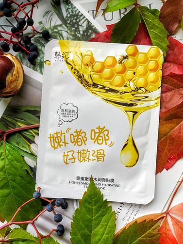 Омолаживающая увлажняющая маска для лица с экстрактом меда honey smoothing hydrating mask, 30 гр. HANKEY