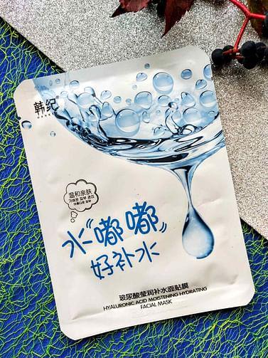 Увлажняющая тканевая маска с гиалуроновой кислотой, 30 гр. HANKEY