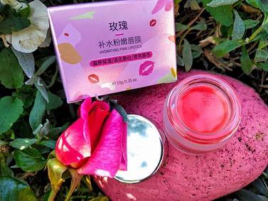 Увлажняющая ночная маска для губ Lip sleeping color rose mask с маслом розы, 10 гр YING-Z-SE