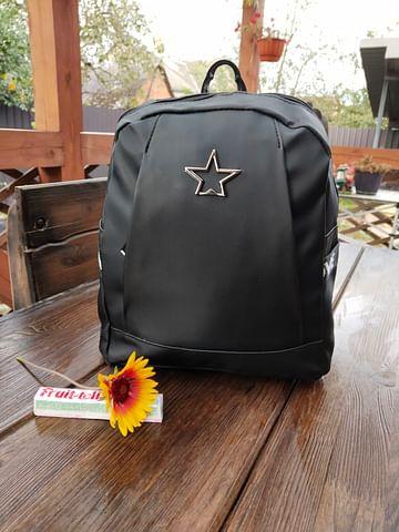 Рюкзак модель 256