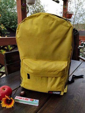 Рюкзак модель 261