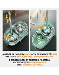 Швабра с отжимом + ведро П39193