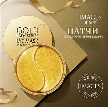 Патчи гидрогелевые ЗОЛОТО gold lady series 60шт IMAGES