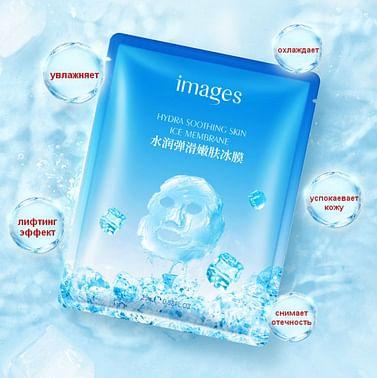Маска охлаждающая с гиалуроновой кислотой, ледниковой водой и минералами IMAGES