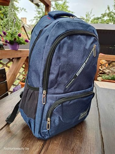 Рюкзак городской модель 429(синий)