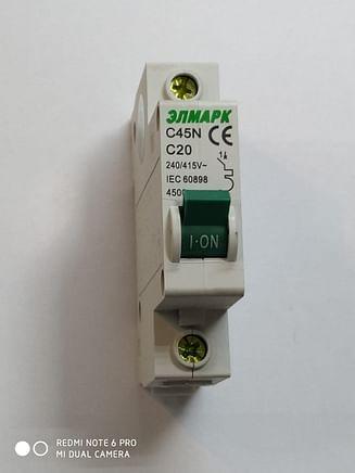 Выключатель автоматический реечный Elmark C45N 4.5KA 1Р – 20А