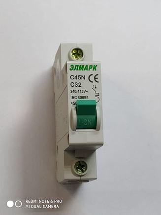 Выключатель автоматический реечный Elmark C45N 4.5KA 1Р – 32А
