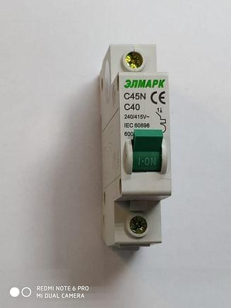Выключатель автоматический реечный Elmark C45N 4.5KA 1Р – 40А
