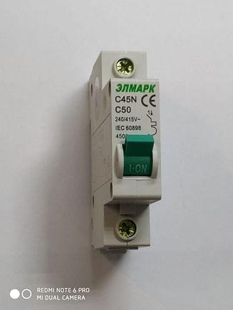 Выключатель автоматический реечный Elmark C45N 4.5KA 1Р – 50А