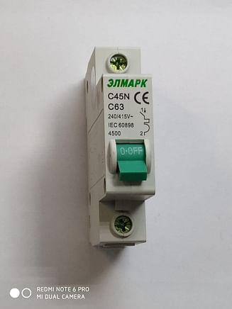 Выключатель автоматический реечный Elmark C45N 4.5KA 1Р – 63А