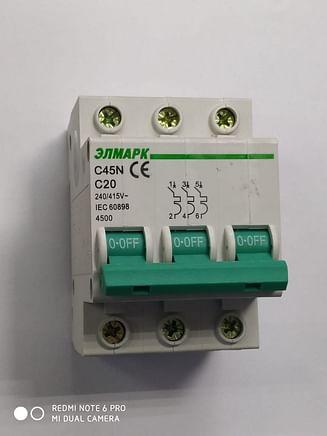 Выключатель автоматический реечный Elmark C45N 4.5KA 3Р – 20А