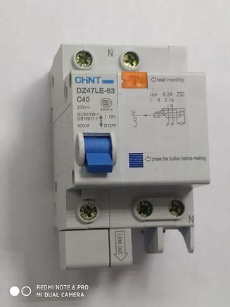 Дифавтоматы CHINT DZ47LE-63 6KA 1Р+N 0.3A C40