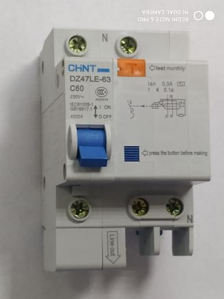 Дифавтоматы CHINT DZ47LE-63 4.5KA 1Р+N 0.3A C60