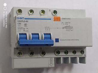 Дифавтоматы CHINT DZ47LE-63 4.5KA 3Р+N 0.03A C60