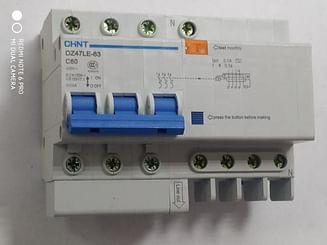 Дифавтоматы CHINT DZ47LE-63 4.5KA 3Р+N 0.1A C60