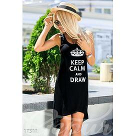 Трендовое асимметричное платье Sun kissed