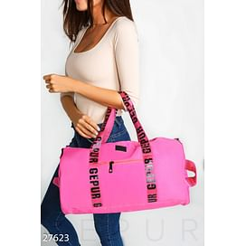 Удобная спортивная сумка Gpr sweet wear
