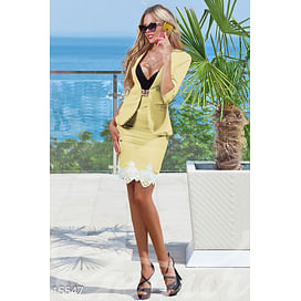 Изящный юбочный костюм Sunny day