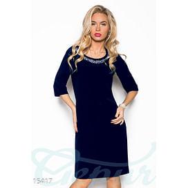 Элегантное приталенное платье Fabulous