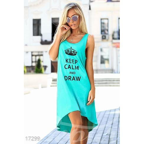 Яркое асимметричное платье Sun kissed