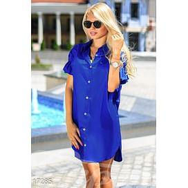 Очаровательное платье-рубашка Sun kissed