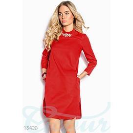 Яркое платье-туника Every day