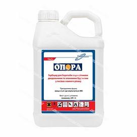 Опора гербицид к.э. [аналог Команд] 5 литров, 10 литров Химагромаркетинг