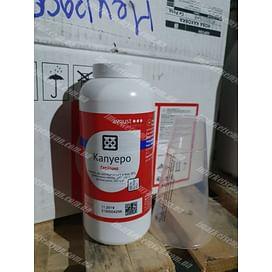 Капуэро (Бомба) гербицид, в.д.г. 300 грамм АВГУСТ/AVGUST