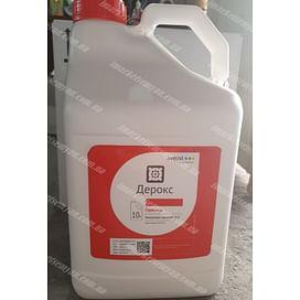 Дерокс (Гамбит) гербицид (аналог Гезарагд) к.с. 10 литров АВГУСТ/AVGUST