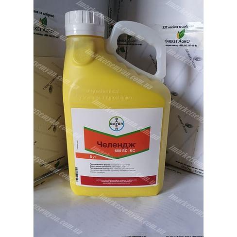 Челендж гербицид, к.с. 5 литров Bayer/Байер