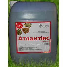 Атлантикс гербицид к.э. 20 литров RANGOLI/Ранголи