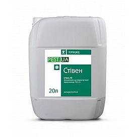 Стивен гербицид к.э. (аналог Пропонит) 20 литров PEST.UA/ПЕСТ